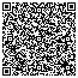 QR-код с контактной информацией организации АРДАБЬЕВСКОЕ СПК
