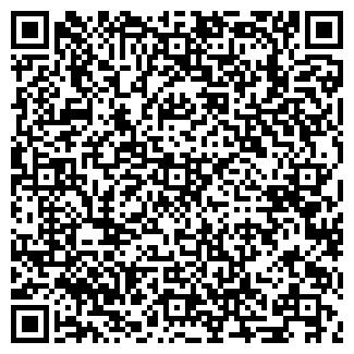 QR-код с контактной информацией организации ОКА-ХОЛЬЦ, ООО