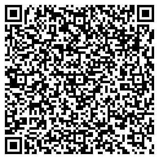 QR-код с контактной информацией организации ТОО НОВЫЙ БЫТ