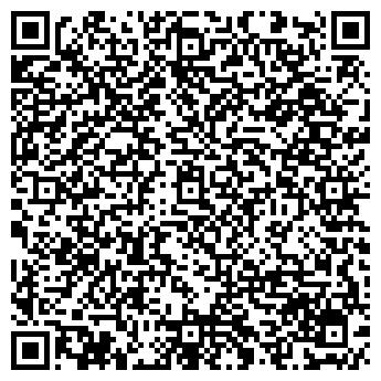 QR-код с контактной информацией организации ВОДОКАНАЛ КАСИМОВСКОЕ, МУП