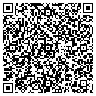 QR-код с контактной информацией организации РОСГОССТРАХ ЕЛАТЬМА