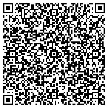 QR-код с контактной информацией организации ВОСТОК-ЭЛЕКТРОСЕРВИС ТОО