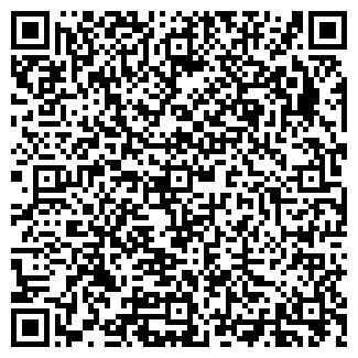 QR-код с контактной информацией организации РММ