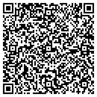 QR-код с контактной информацией организации КРОТБЕРС ТД