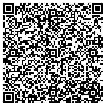 QR-код с контактной информацией организации ЛЮБОВНИКОВСКИЙ КРАХМАЛЬНЫЙ ЗАВОД