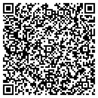 QR-код с контактной информацией организации КАСИМОВМЯСО
