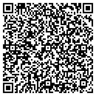 """QR-код с контактной информацией организации МАГАЗИН """"ПЫШКА"""""""