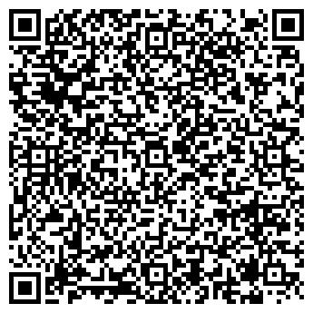 QR-код с контактной информацией организации РОСГОССТРАХ КАСИМОВ