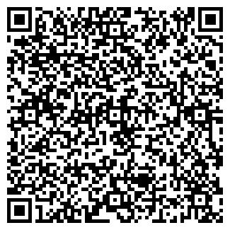 QR-код с контактной информацией организации БУРГАЗНЕФТЬСЕРВИС, ООО