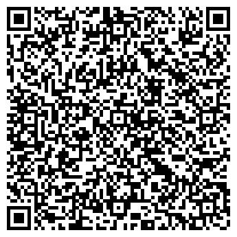 QR-код с контактной информацией организации КАСИМОВНЕРУД