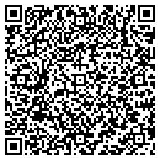 QR-код с контактной информацией организации ЗАО ПРОМ-ИНВЕСТ