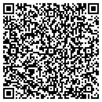 QR-код с контактной информацией организации ООО РЕМОНТНИК