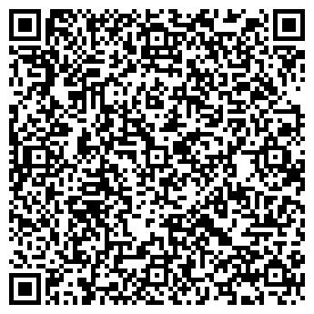 QR-код с контактной информацией организации ООО РОСКОНТАКТ