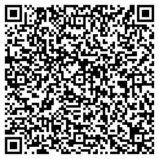 QR-код с контактной информацией организации ЗАО РАЛОСТ