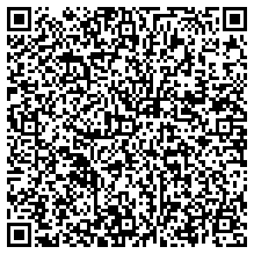 QR-код с контактной информацией организации КАСТОРЕНСКОЕ ОТДЕЛЕНИЕ № 3839 СБ РФ