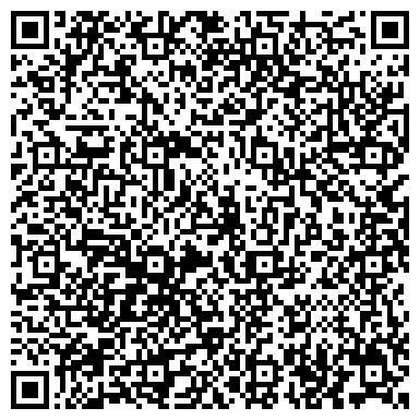 QR-код с контактной информацией организации ОЛЫМСКИЙ САХАРНЫЙ ЗАВОД, ОАО