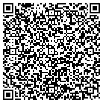 QR-код с контактной информацией организации КАСТОРЕНСКАЯ ДОРОЖНАЯ ПМК