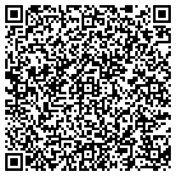 QR-код с контактной информацией организации ОЛЫМСКИЙ СТРОЙУЧАСТОК