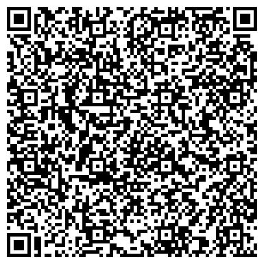 QR-код с контактной информацией организации ВОСТОЧНО-КАЗАХСТАНСКИЙ МУЗЕЙ ИСКУССТВ