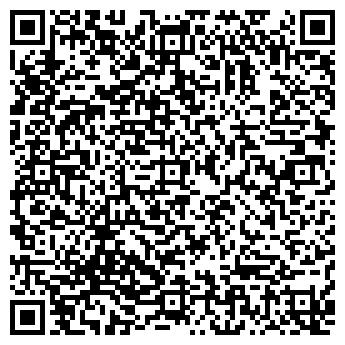 QR-код с контактной информацией организации КАСТОРЕНСКАЯ МСО