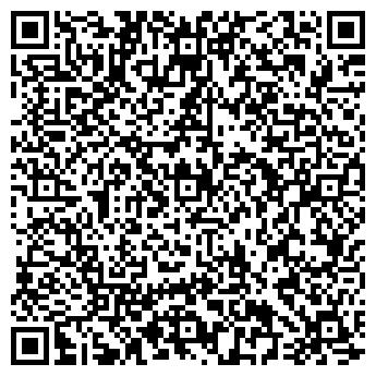 QR-код с контактной информацией организации КАШИНСКИЙ МЯСОКОМБИНАТ, ОАО