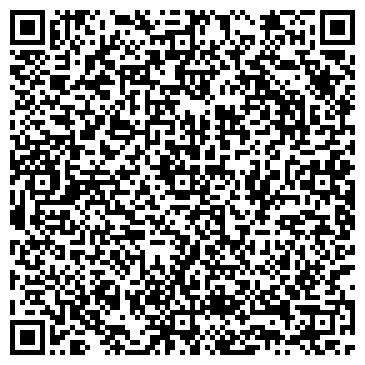 QR-код с контактной информацией организации КАШИНСКИЙ МАСЛОСЫРОЗАВОД, ОАО