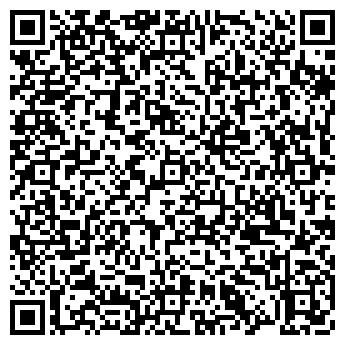 QR-код с контактной информацией организации ЭРА КАШИНСКОЕ, ОАО