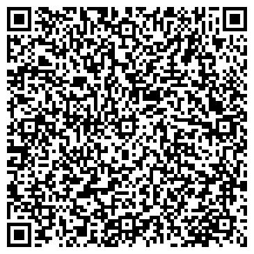 QR-код с контактной информацией организации КАШИНСКОЕ ПРЕДПРИЯТИЕ КОММУНАЛЬНОГО ХОЗЯЙСТВА