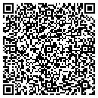 QR-код с контактной информацией организации КАШИНСКИЙ ЛЕСХОЗ