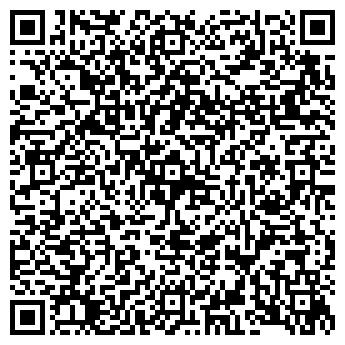 QR-код с контактной информацией организации КАШИНСКИЙ МЯСОКОМБИНАТ,, ОАО