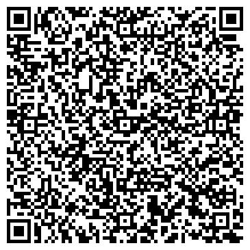 QR-код с контактной информацией организации КАШИНСКИЙ КРАЕВЕДЧЕСКИЙ МУЗЕЙ