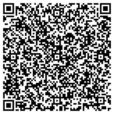QR-код с контактной информацией организации РАСЧЕТНО-КАССОВЫЙ ЦЕНТР КАШИН