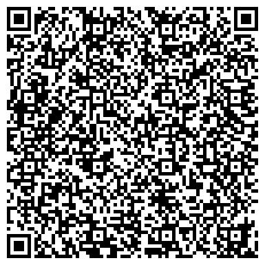 QR-код с контактной информацией организации КАШИНСКАЯ ДИСТАНЦИЯ ПУТИ ОКТЯБРЬСКОЙ ЖЕЛЕЗНОЙ ДОРОГИ
