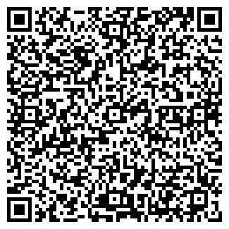 QR-код с контактной информацией организации КАШИНСКАЯ ПМК