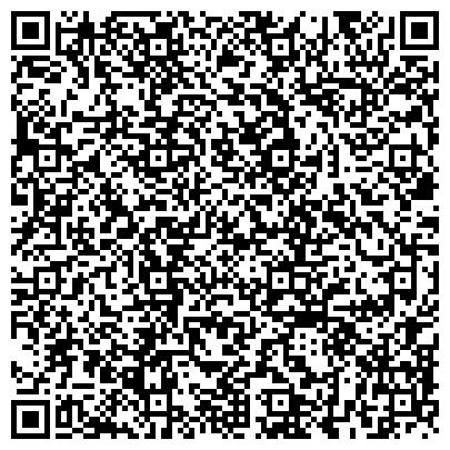 QR-код с контактной информацией организации МЕДИЦИНСКИЙ СКЛАД 4 (СТРУКТУРНОЕ ПОДРАЗДЕЛЕНИЕ БАЗЫ СПЕЦМЕДСНАБЖЕНИЯ)