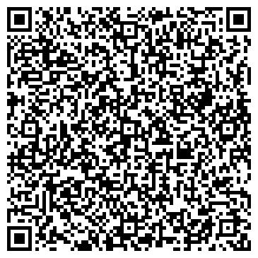 QR-код с контактной информацией организации МЕМОРИАЛЬНЫЙ ДОМ-МУЗЕЙ М. И. КАЛИНИНА