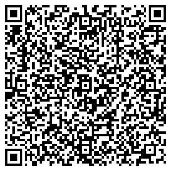 QR-код с контактной информацией организации КАШИНСКИЙ ЦЕНТР ЗАНЯТОСТИ, ГУ