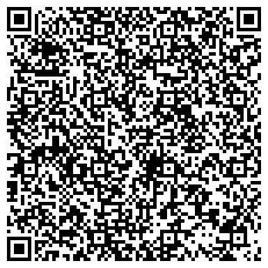 QR-код с контактной информацией организации ВОСТОЧНО-КАЗАХСТАНСКИЙ ЮРИДИЧЕСКИЙ КОЛЛЕДЖ