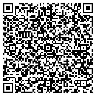 QR-код с контактной информацией организации ХИТРОВЩИНА ЗАО
