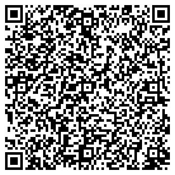 QR-код с контактной информацией организации КИМОВСКОЕ ДОРОЖНОЕ РСУ
