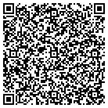 QR-код с контактной информацией организации КИМОВСКИЙ МАСЛОЗАВОД
