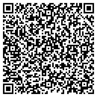 QR-код с контактной информацией организации ЧЕРЕМУШКИ ЗАО