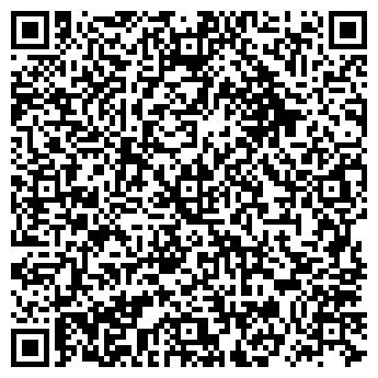 QR-код с контактной информацией организации КИМОВСКАГРОПРОМСТРОЙ ОАО