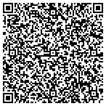 QR-код с контактной информацией организации ШАХТЕР ПРОИЗВОДСТВЕННЫЙ СЕЛЬХОЗКООПЕРАТИВ