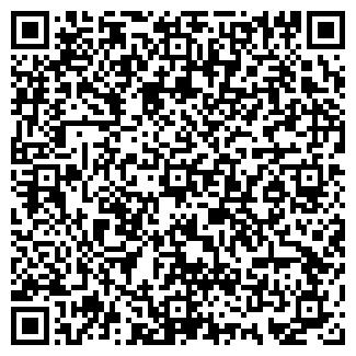 QR-код с контактной информацией организации КИМОВСКИЙ ЗЖБИ