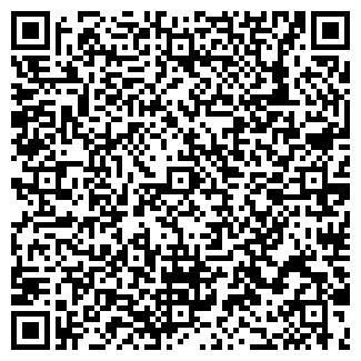 QR-код с контактной информацией организации КРЕДО-2 ООО