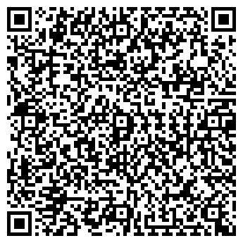 QR-код с контактной информацией организации СКИТ ЛЕСПРОДУКТ