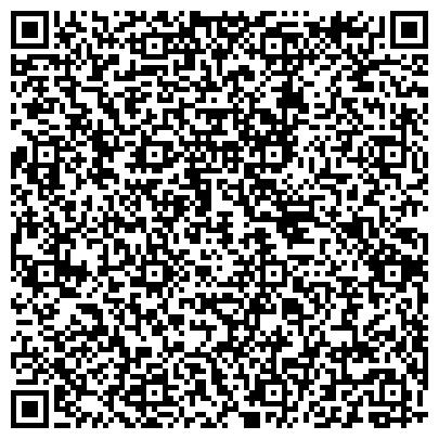 QR-код с контактной информацией организации ВОСТОЧНО-КАЗАХСТАНСКОЕ ОБЛАСТНОЕ УПРАВЛЕНИЕ ЛЕСНОГО ХОЗЯЙСТВА