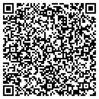 QR-код с контактной информацией организации ООО ФИТОКЕРАМИКА