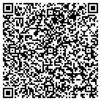 QR-код с контактной информацией организации ИЧП ПРОГРАММА ВЕЧЕР